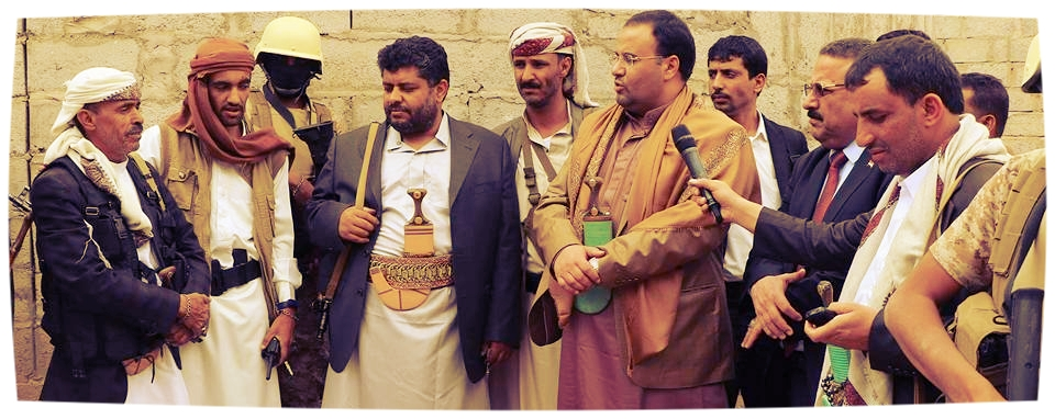 The martyred former President of the National Salvation Government of Yemen, Saleh al Sammad